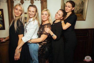 Serebro, 4 октября 2018 - Ресторан «Максимилианс» Екатеринбург - 50