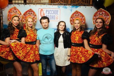 Вечеринка «Русского Радио» «Для своих», 12 октября 2018 - Ресторан «Максимилианс» Екатеринбург - 1