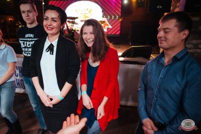 Вечеринка «Русского Радио» «Для своих», 12 октября 2018 - Ресторан «Максимилианс» Екатеринбург - 10