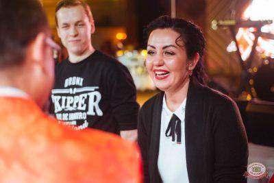 Вечеринка «Русского Радио» «Для своих», 12 октября 2018 - Ресторан «Максимилианс» Екатеринбург - 11