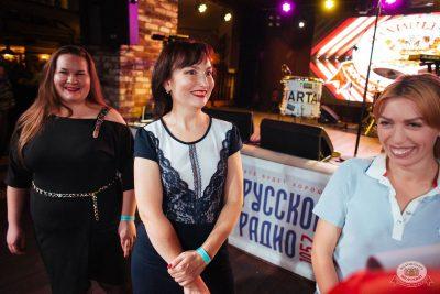 Вечеринка «Русского Радио» «Для своих», 12 октября 2018 - Ресторан «Максимилианс» Екатеринбург - 12