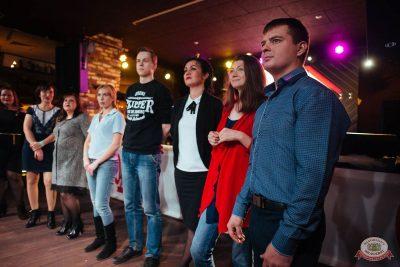 Вечеринка «Русского Радио» «Для своих», 12 октября 2018 - Ресторан «Максимилианс» Екатеринбург - 13