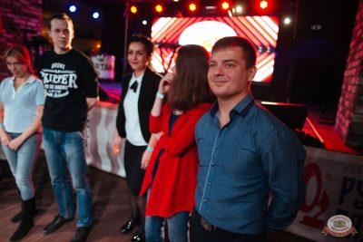 Вечеринка «Русского Радио» «Для своих», 12 октября 2018 - Ресторан «Максимилианс» Екатеринбург - 14