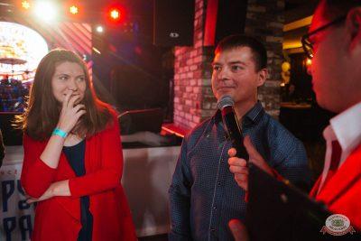 Вечеринка «Русского Радио» «Для своих», 12 октября 2018 - Ресторан «Максимилианс» Екатеринбург - 16