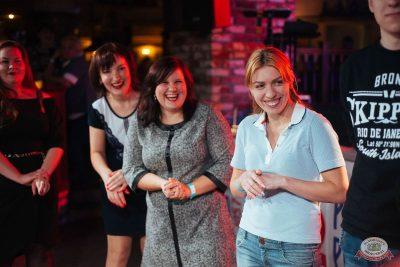 Вечеринка «Русского Радио» «Для своих», 12 октября 2018 - Ресторан «Максимилианс» Екатеринбург - 17
