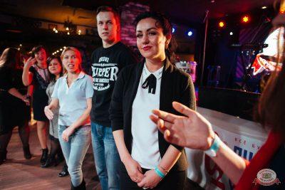 Вечеринка «Русского Радио» «Для своих», 12 октября 2018 - Ресторан «Максимилианс» Екатеринбург - 18