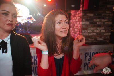 Вечеринка «Русского Радио» «Для своих», 12 октября 2018 - Ресторан «Максимилианс» Екатеринбург - 19