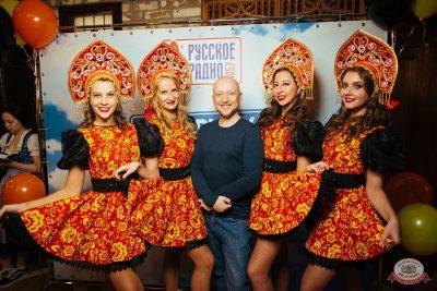 Вечеринка «Русского Радио» «Для своих», 12 октября 2018 - Ресторан «Максимилианс» Екатеринбург - 2