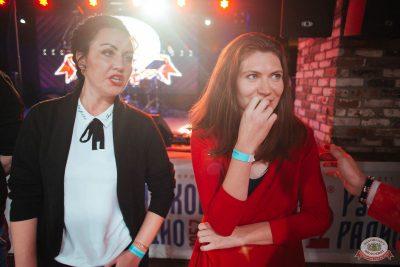 Вечеринка «Русского Радио» «Для своих», 12 октября 2018 - Ресторан «Максимилианс» Екатеринбург - 20