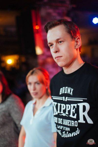 Вечеринка «Русского Радио» «Для своих», 12 октября 2018 - Ресторан «Максимилианс» Екатеринбург - 24