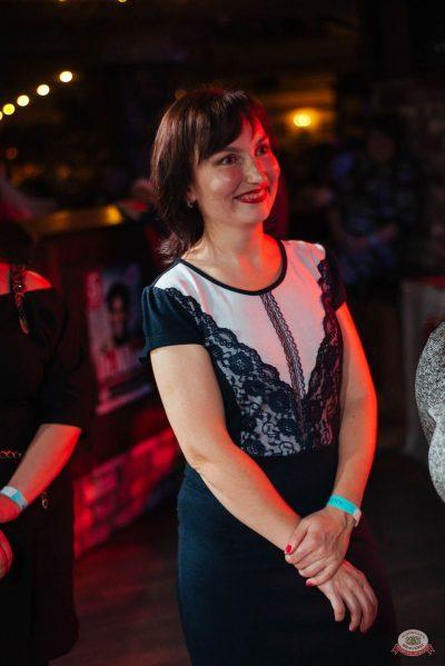 Вечеринка «Русского Радио» «Для своих», 12 октября 2018 - Ресторан «Максимилианс» Екатеринбург - 25