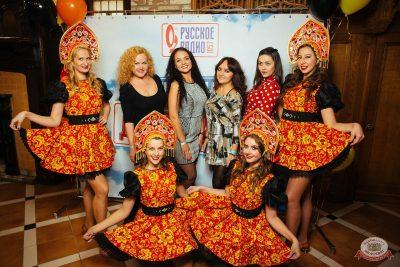 Вечеринка «Русского Радио» «Для своих», 12 октября 2018 - Ресторан «Максимилианс» Екатеринбург - 3