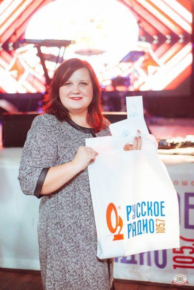 Вечеринка «Русского Радио» «Для своих», 12 октября 2018 - Ресторан «Максимилианс» Екатеринбург - 30