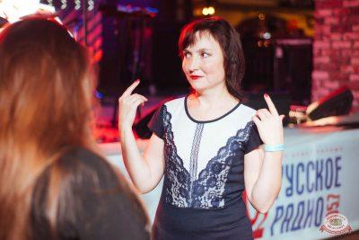 Вечеринка «Русского Радио» «Для своих», 12 октября 2018 - Ресторан «Максимилианс» Екатеринбург - 31