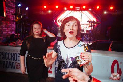 Вечеринка «Русского Радио» «Для своих», 12 октября 2018 - Ресторан «Максимилианс» Екатеринбург - 32