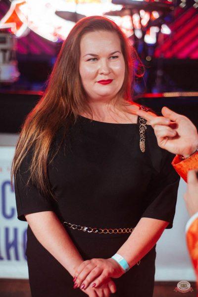 Вечеринка «Русского Радио» «Для своих», 12 октября 2018 - Ресторан «Максимилианс» Екатеринбург - 33