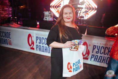 Вечеринка «Русского Радио» «Для своих», 12 октября 2018 - Ресторан «Максимилианс» Екатеринбург - 34