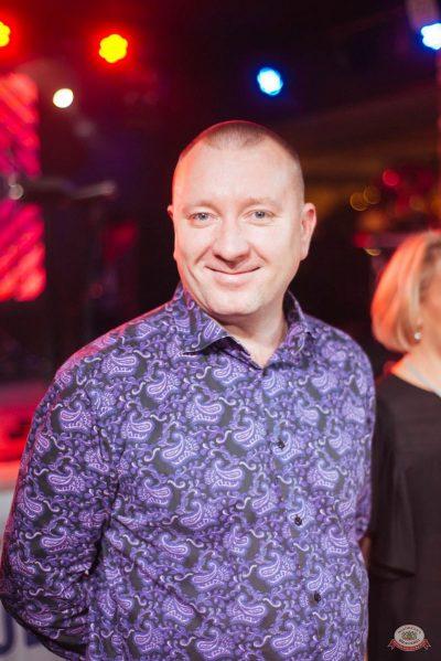 Вечеринка «Русского Радио» «Для своих», 12 октября 2018 - Ресторан «Максимилианс» Екатеринбург - 37