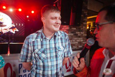 Вечеринка «Русского Радио» «Для своих», 12 октября 2018 - Ресторан «Максимилианс» Екатеринбург - 41