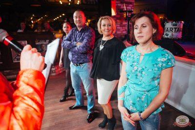 Вечеринка «Русского Радио» «Для своих», 12 октября 2018 - Ресторан «Максимилианс» Екатеринбург - 42
