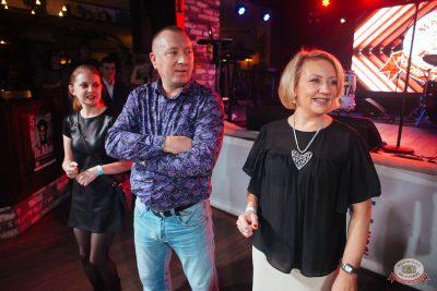 Вечеринка «Русского Радио» «Для своих», 12 октября 2018 - Ресторан «Максимилианс» Екатеринбург - 43