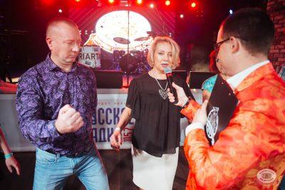 Вечеринка «Русского Радио» «Для своих», 12 октября 2018 - Ресторан «Максимилианс» Екатеринбург - 44