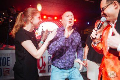 Вечеринка «Русского Радио» «Для своих», 12 октября 2018 - Ресторан «Максимилианс» Екатеринбург - 45