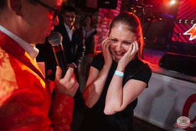 Вечеринка «Русского Радио» «Для своих», 12 октября 2018 - Ресторан «Максимилианс» Екатеринбург - 46