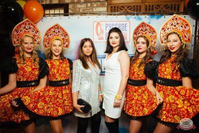 Вечеринка «Русского Радио» «Для своих», 12 октября 2018 - Ресторан «Максимилианс» Екатеринбург - 5
