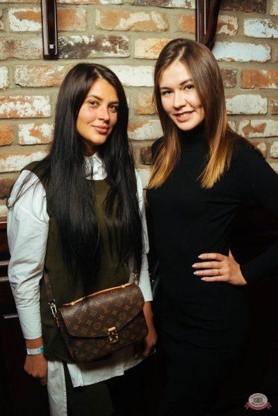 Вечеринка «Русского Радио» «Для своих», 12 октября 2018 - Ресторан «Максимилианс» Екатеринбург - 50