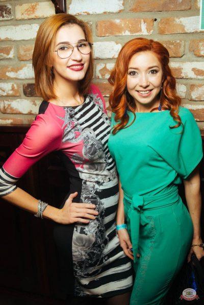 Вечеринка «Русского Радио» «Для своих», 12 октября 2018 - Ресторан «Максимилианс» Екатеринбург - 51