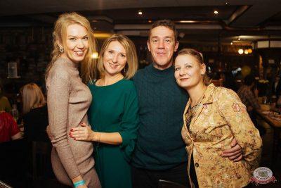 Вечеринка «Русского Радио» «Для своих», 12 октября 2018 - Ресторан «Максимилианс» Екатеринбург - 56