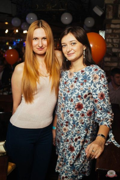 Вечеринка «Русского Радио» «Для своих», 12 октября 2018 - Ресторан «Максимилианс» Екатеринбург - 57