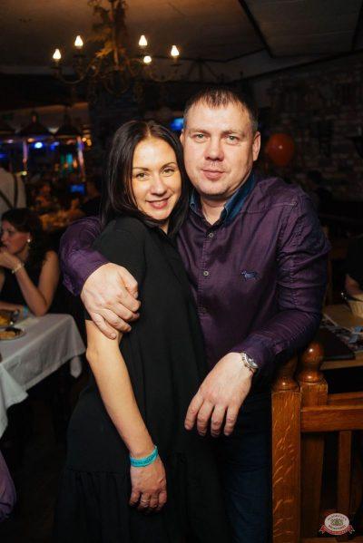 Вечеринка «Русского Радио» «Для своих», 12 октября 2018 - Ресторан «Максимилианс» Екатеринбург - 58