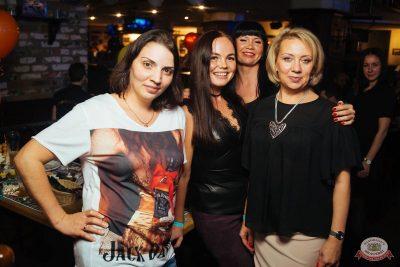 Вечеринка «Русского Радио» «Для своих», 12 октября 2018 - Ресторан «Максимилианс» Екатеринбург - 59