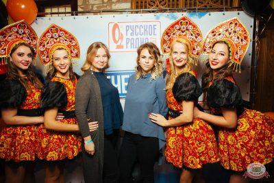 Вечеринка «Русского Радио» «Для своих», 12 октября 2018 - Ресторан «Максимилианс» Екатеринбург - 6