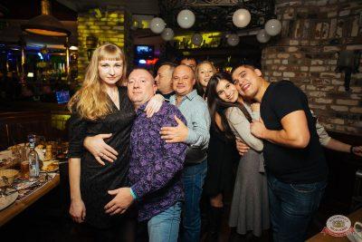 Вечеринка «Русского Радио» «Для своих», 12 октября 2018 - Ресторан «Максимилианс» Екатеринбург - 61