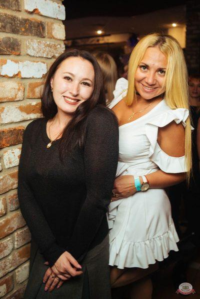 Вечеринка «Русского Радио» «Для своих», 12 октября 2018 - Ресторан «Максимилианс» Екатеринбург - 63