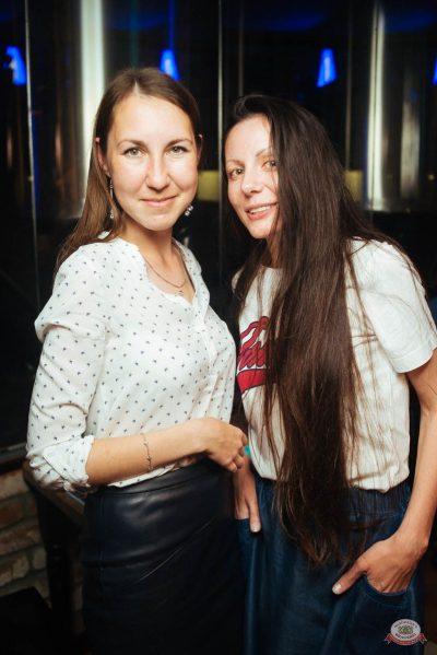 Вечеринка «Русского Радио» «Для своих», 12 октября 2018 - Ресторан «Максимилианс» Екатеринбург - 65