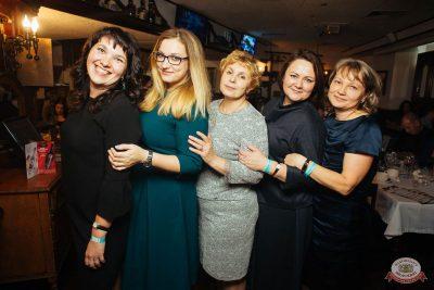 Вечеринка «Русского Радио» «Для своих», 12 октября 2018 - Ресторан «Максимилианс» Екатеринбург - 68