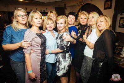 Вечеринка «Русского Радио» «Для своих», 12 октября 2018 - Ресторан «Максимилианс» Екатеринбург - 69