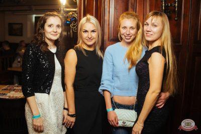 Вечеринка «Русского Радио» «Для своих», 12 октября 2018 - Ресторан «Максимилианс» Екатеринбург - 72