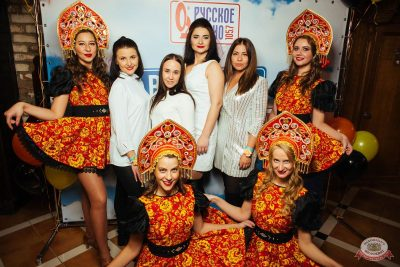 Вечеринка «Русского Радио» «Для своих», 12 октября 2018 - Ресторан «Максимилианс» Екатеринбург - 8