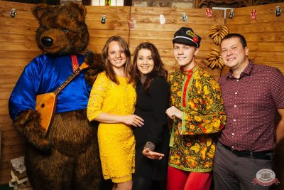 «Дыхание ночи»: русская вечеринка «Matreshka Party», 13 октября 2018 - Ресторан «Максимилианс» Екатеринбург - 12