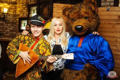 «Дыхание ночи»: русская вечеринка «Matreshka Party», 13 октября 2018 - Ресторан «Максимилианс» Екатеринбург - 14