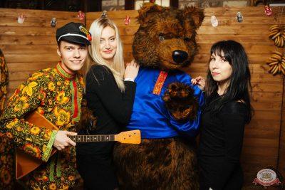 «Дыхание ночи»: русская вечеринка «Matreshka Party», 13 октября 2018 - Ресторан «Максимилианс» Екатеринбург - 16