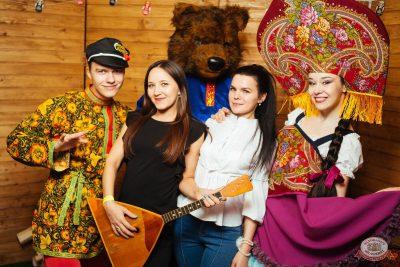 «Дыхание ночи»: русская вечеринка «Matreshka Party», 13 октября 2018 - Ресторан «Максимилианс» Екатеринбург - 17