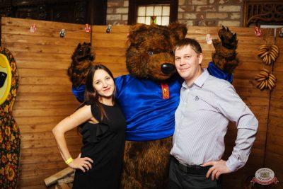 «Дыхание ночи»: русская вечеринка «Matreshka Party», 13 октября 2018 - Ресторан «Максимилианс» Екатеринбург - 19