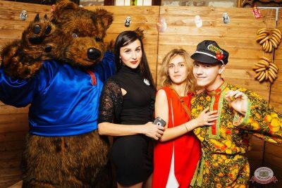 «Дыхание ночи»: русская вечеринка «Matreshka Party», 13 октября 2018 - Ресторан «Максимилианс» Екатеринбург - 21