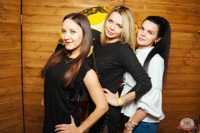 «Дыхание ночи»: русская вечеринка «Matreshka Party», 13 октября 2018 - Ресторан «Максимилианс» Екатеринбург - 22
